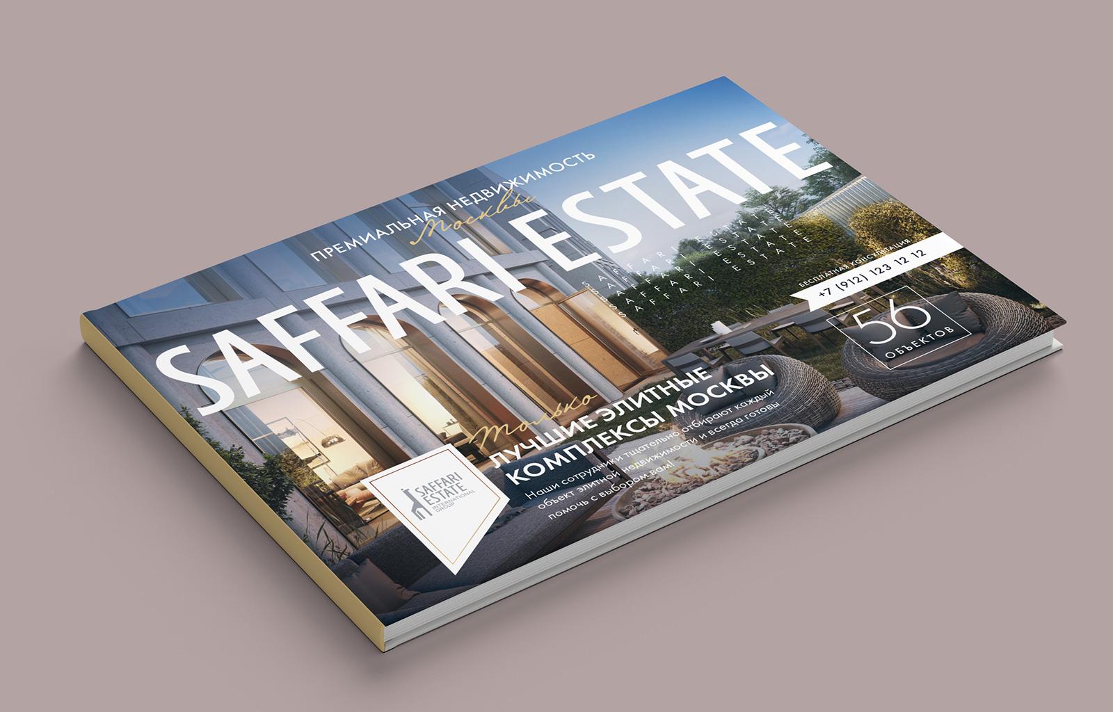 Каталог элитной недвижимости