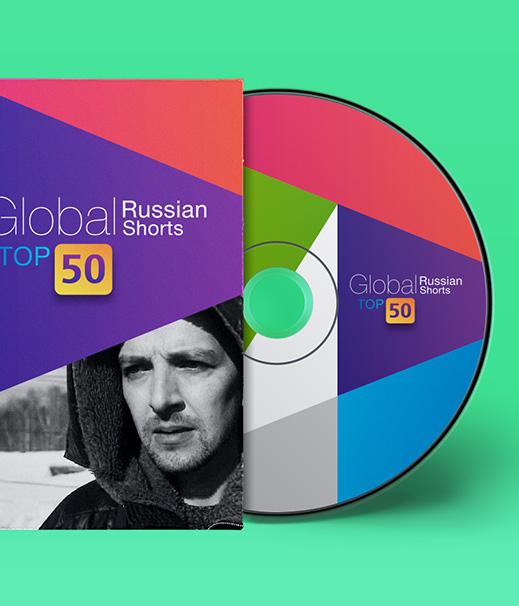 """Упаковка диска """"Global Russian"""" - Каннский фестиваль"""