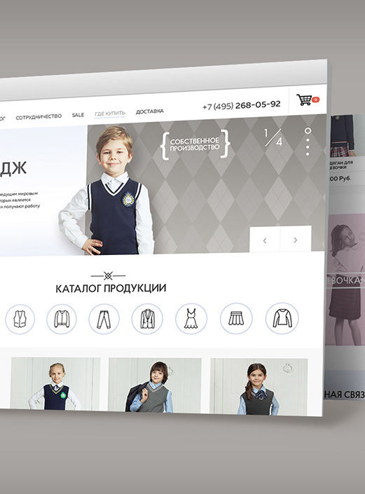 Интернет-магазин школьной формы