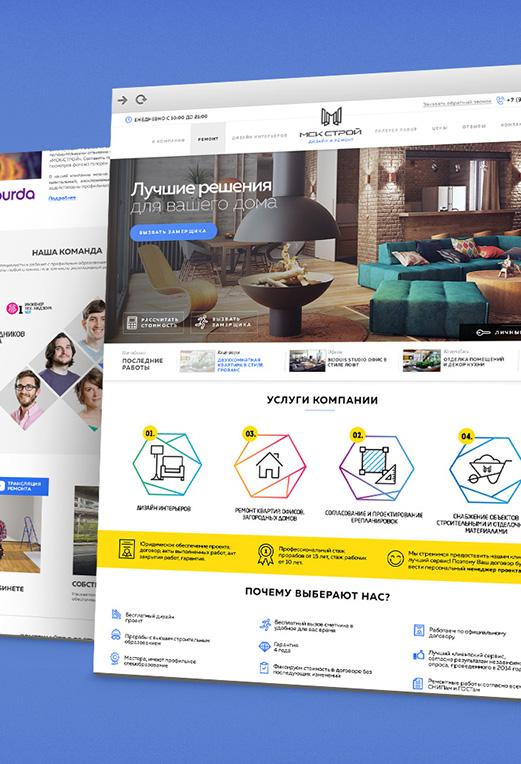 Дизайн сайта ремонтно-строительной компании