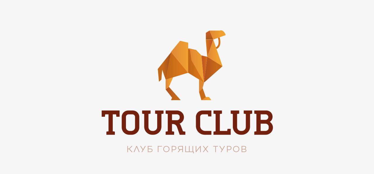 Логотип клуба горящих туров
